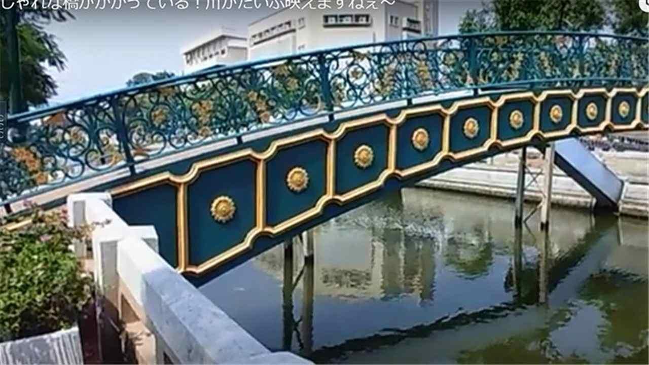 おしゃれな橋
