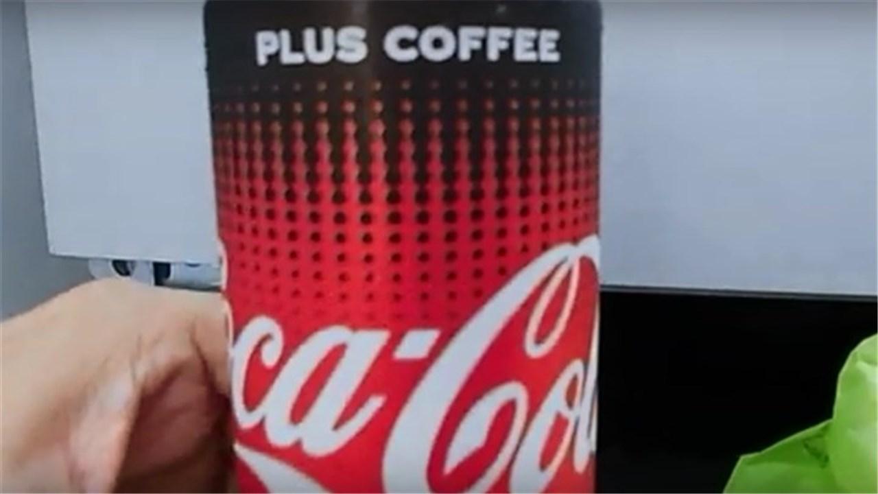 コーヒー入りコカ・コーラ