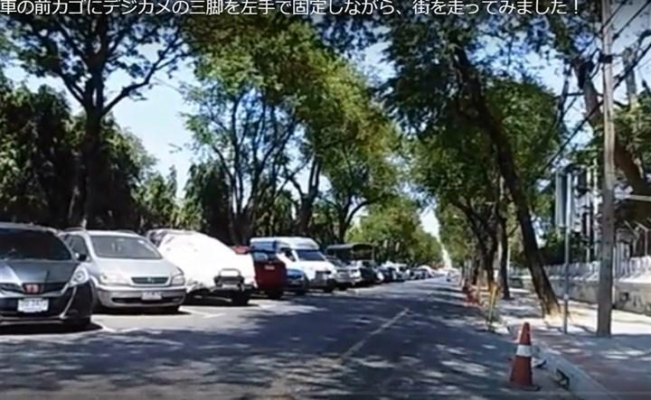 自転車走行時の動画撮影