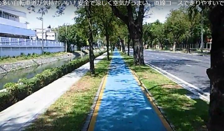バンコクの気持ちのいい自転車道
