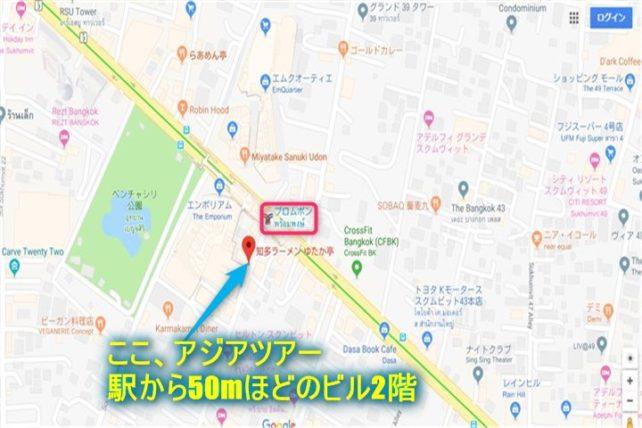 アジアツアー地図