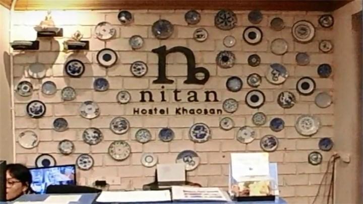nitan